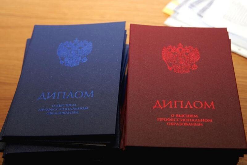 Можно ли сделать апостиль российского диплома в Украине?