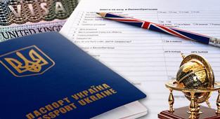 переклад документів для візи в Дніпрі