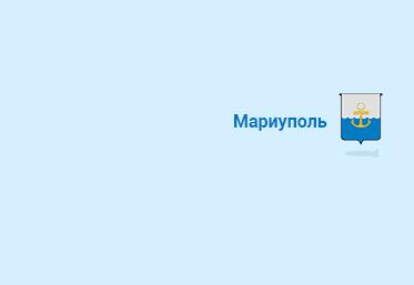 Бюро переводов Мариуполь
