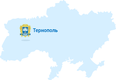бюро переводов в Тернополе