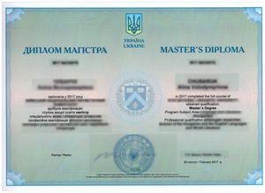Апостиль диплома нового образца